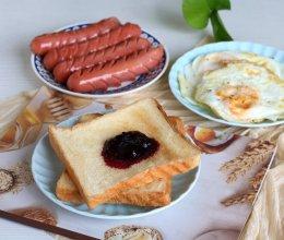 爱心早餐的做法