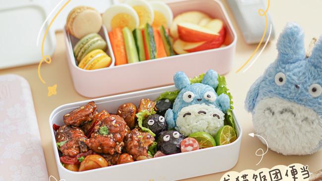 #monbento为减脂季撑腰#可爱卡通龙猫饭团便当饭盒的做法
