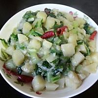 小白菜熬土豆的做法图解9