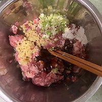 蛋饺#父亲节,给老爸做道菜#的做法图解1