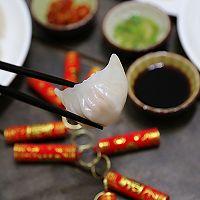 团圆蒸饺 MEYER美亚#快手蒸鲜,慢享团圆#的做法图解29