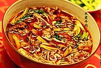 水煮牛肉 (正宗川味家常),北京赛车PK10改单的做法