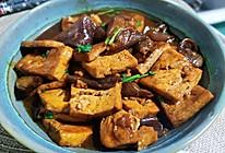 锦娘制——豆腐烧茄子的做法