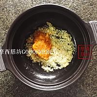 金汤肥牛火锅#膳魔师地方美食大赛#(上海)#的做法图解6