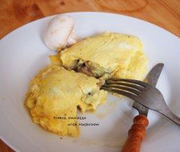 法式欧姆蛋饼-蘑菇芝士馅【经典早餐]】的做法