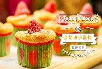 淡奶油小蛋糕#豆果5周年#的做法
