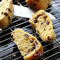 【5分钟葡萄干面包】不需要揉面,普通面粉就能做的面包的做法图解10