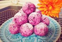 紫薯奶酪球#盛年锦食.忆年味#的做法