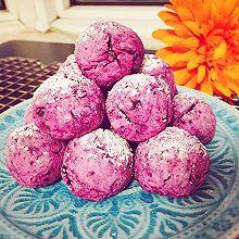 紫薯奶酪球#盛年锦食.忆年味#