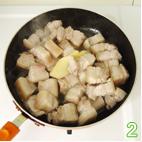 笋干烧肉的做法图解2
