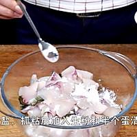 开味爽口的【酸菜鱼片】详解的做法图解5