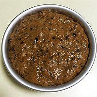 暖暖的甜:红糖红枣蒸糕的做法图解9
