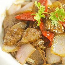 爆炒猪肝丨保持肉质滑嫩的秘诀在这里!【微体兔菜谱】