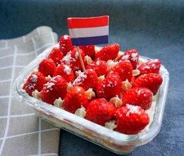 千层草莓盒子的做法