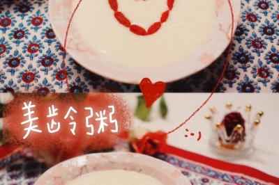 美龄粥@米博烹饪机