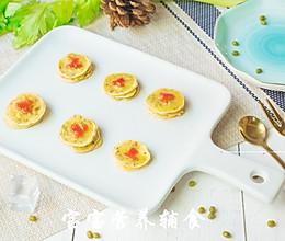 芝麻海苔蛋黄小饼-宝宝辅食的做法