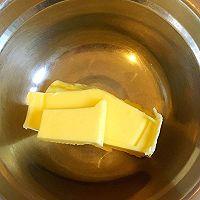 牛扎糖的做法图解2
