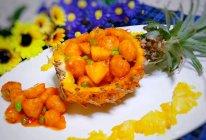 茄汁菠萝鹌鹑蛋的做法