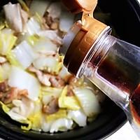 #肉食者联盟#白菜腐皮炖五花肉的做法图解24