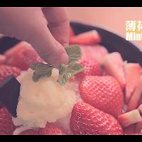草莓冰雪奇缘「厨娘物语」的做法图解13