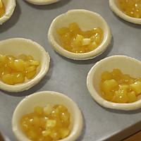 香甜酥脆的菠萝酥的做法图解8