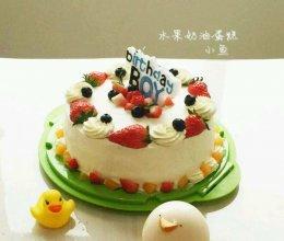 水果奶油生日蛋糕(8寸)的做法
