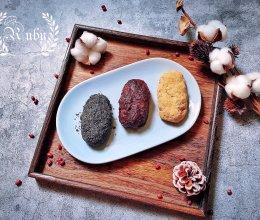 秋天的味道|和菓子三色萩饼( 3色おはぎ )#肉食者联盟#的做法