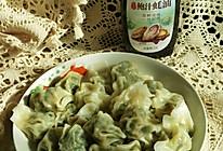 #百变鲜锋料理#鲍汁蚝油小馄饨的做法
