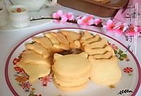 黄油小酥饼干的做法