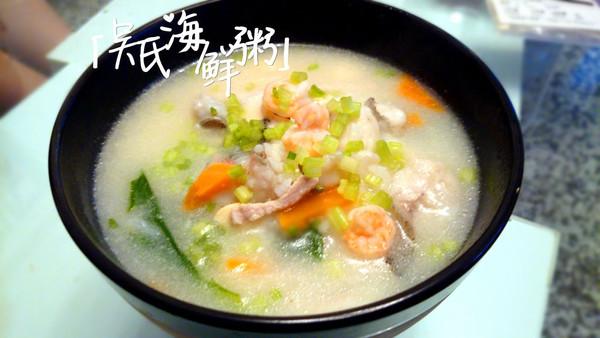 高蛋白吴氏海鲜粥的做法