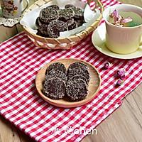 口感超乎想象的【钻石巧克力豆饼干】的做法图解10
