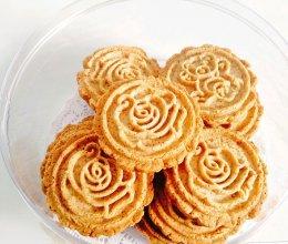 猴菇饼干的做法