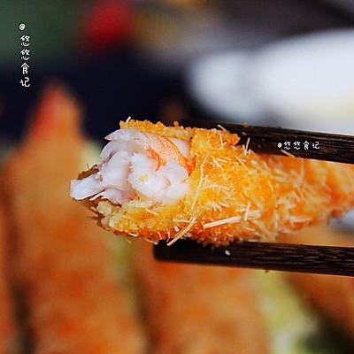 金丝炸虾—新晋最好吃的炸虾方子!(内附万能酱汁)