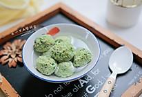 米饭瘦肉青菜小丸子——宝宝辅食系列的做法