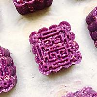 紫薯燕麦月饼的做法图解7