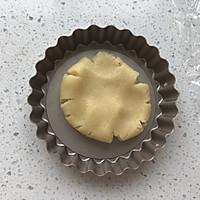 法式树莓挞(附详细香草卡仕达酱制作)的做法图解7