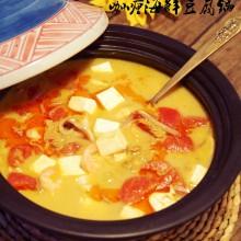 咖喱海鲜豆腐锅