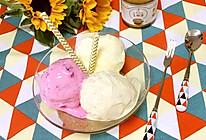 宝宝自制冰淇淋的做法