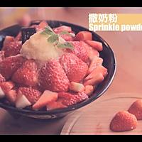 草莓冰雪奇缘「厨娘物语」的做法图解14