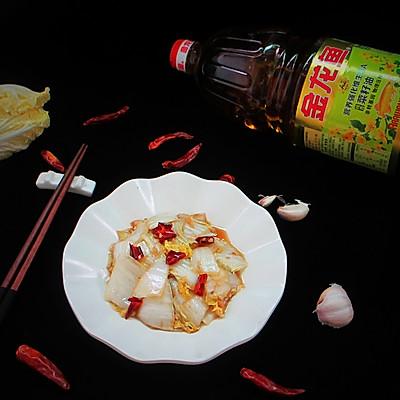 醋溜白菜#金龙鱼营养强化维生素A新派菜油#的做法 步骤12