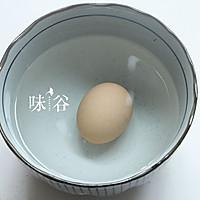 当归煮鸡蛋(调经)的做法图解4