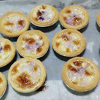 脆皮紫薯蛋挞#长帝烘焙节(刚柔阁)#的做法图解13