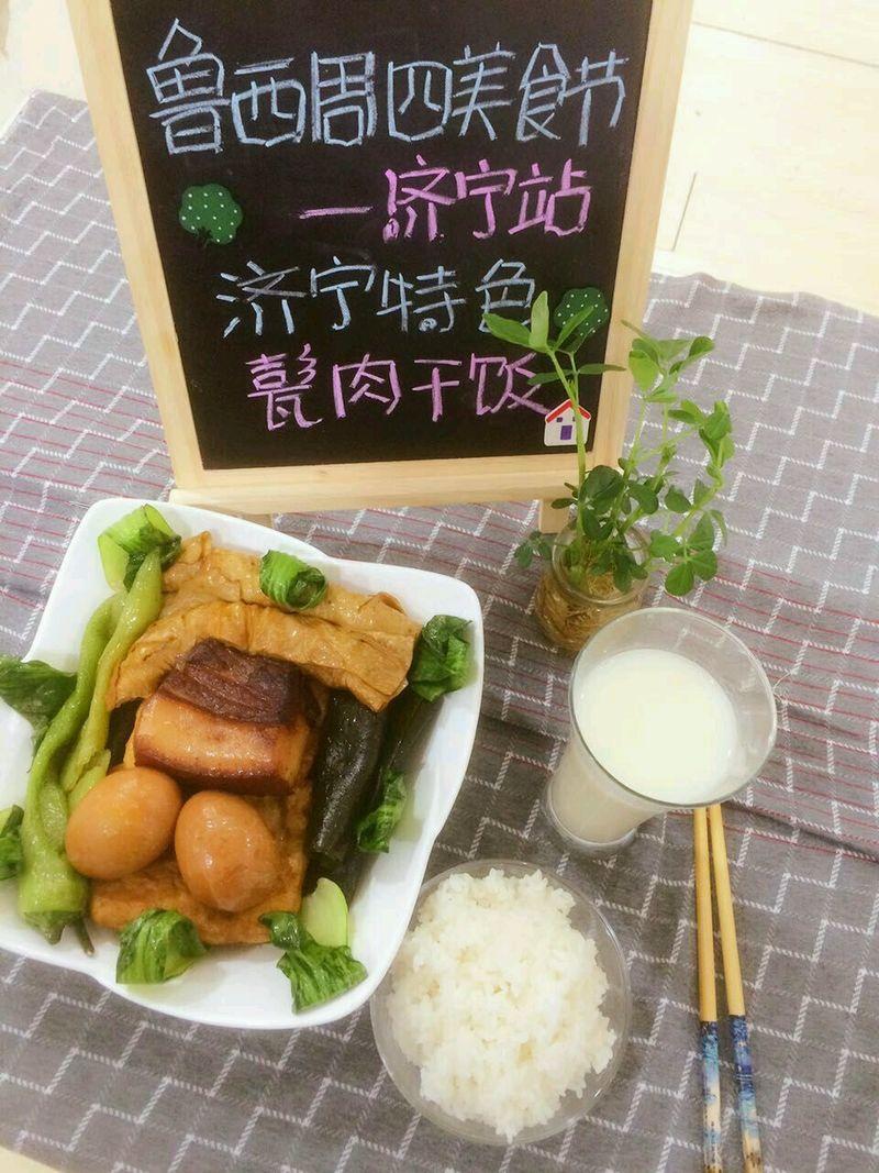 济宁肉干玩具-甏特色饭《九阳食尚美食》制作方法大全学院美食图片