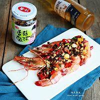 煎大虾的做法图解9