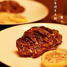 #九阳烘焙剧场#迷迭香烤羊腿