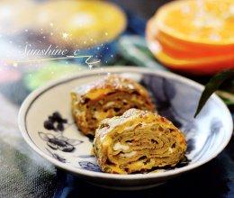 #换着花样吃早餐#香橙蛋烧的做法