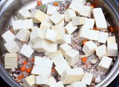 肉末烧豆腐的做法图解7