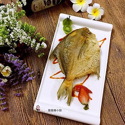 柠香煎金美食的好处_做法_豆果鲳鱼吃蒸胡萝卜的菜谱图片