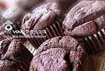 DIY香浓巧克力小蛋糕的做法