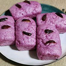 锦娘制——紫薯馒头